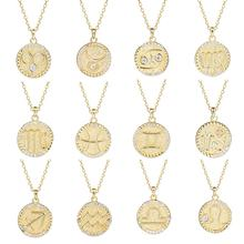 YA0084 Original Initial Zodiac Jewelry Personalized 925 Silver Jewelry 18K Gold Coin Pendant 12 Sign Zodiac Necklace