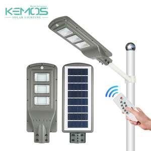 Outdoor Ip65 ultra Bright ABS Integrated 20w 40w 60w Led All In One Solar Street Light