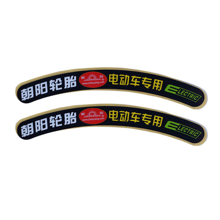 Hot Koop Custom Lijm Band Stickers Gevulkaniseerd Band Label Rubber Label Afdrukken Band Stickers