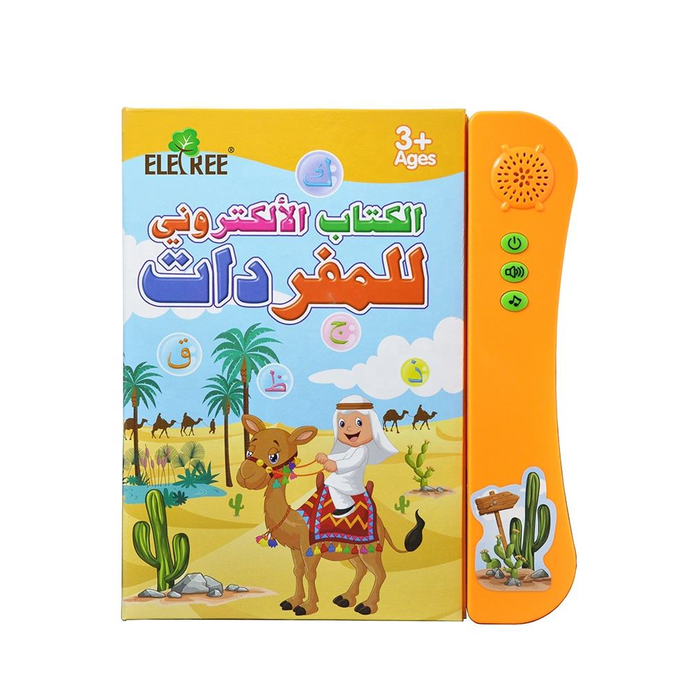 Muslim Islamic Gift Toy Reading Machine Quran Electronic Book, English&Arabic Eord The First Children Ebook