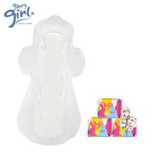 Dry Surface Organic Cotton Night Use Scented Sanitary Pad With Wings