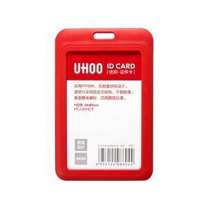 Hot sale factory supply for bank clerk and nurse use ID card holder