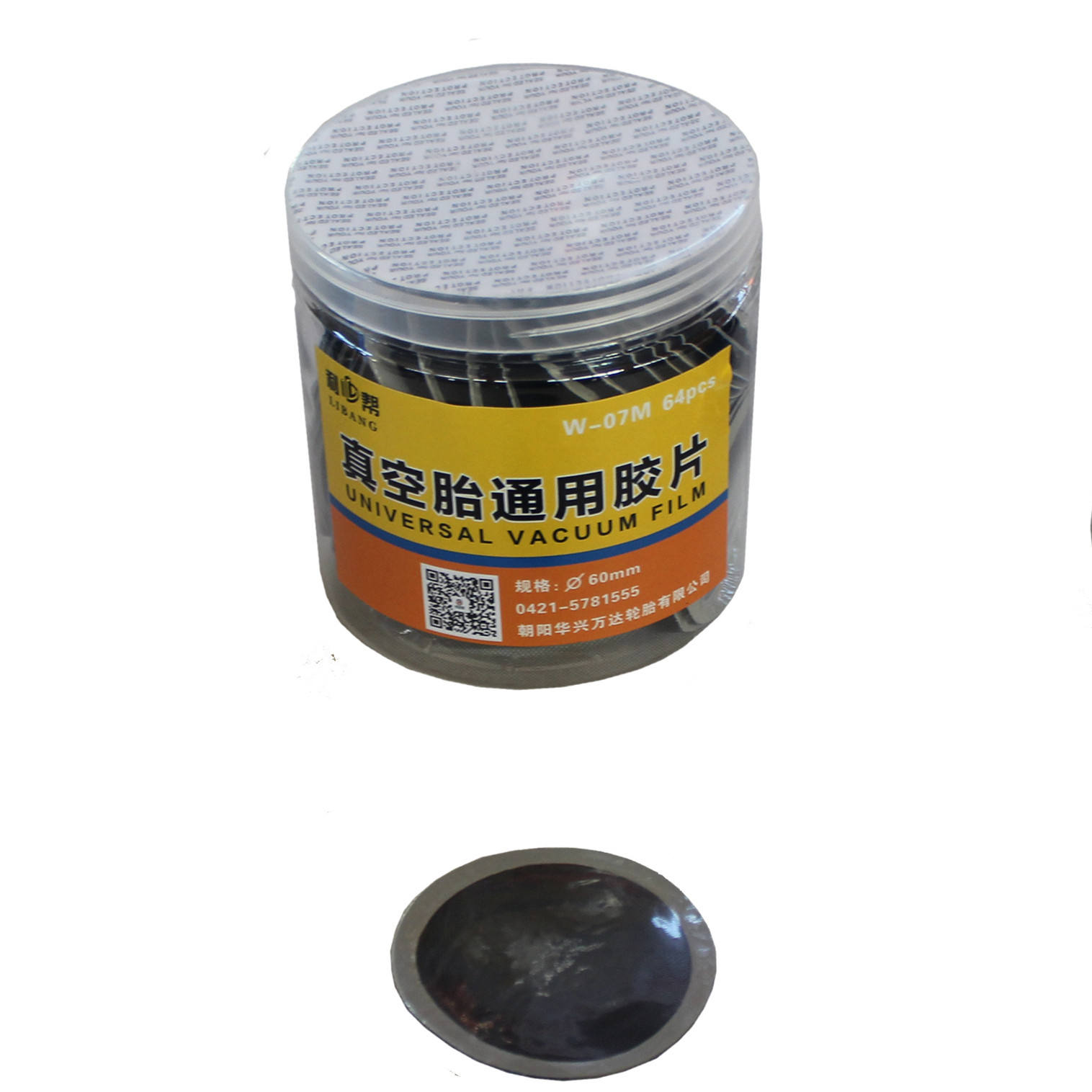 Wholesale round shape repair vulcanizing rubber tire cold patch for tubeless tyre 75mm or 80mm