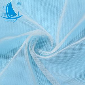 tulle mosquito net knit fabric soft polyester mesh fabric