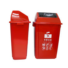 Rolling Cover Waste Container Recycle Trash Bin Storage  Eco Material Plastic Outdoor dust bin