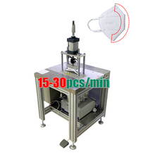 Ultrasonic n95 / kn95 face mask edge sealing machine