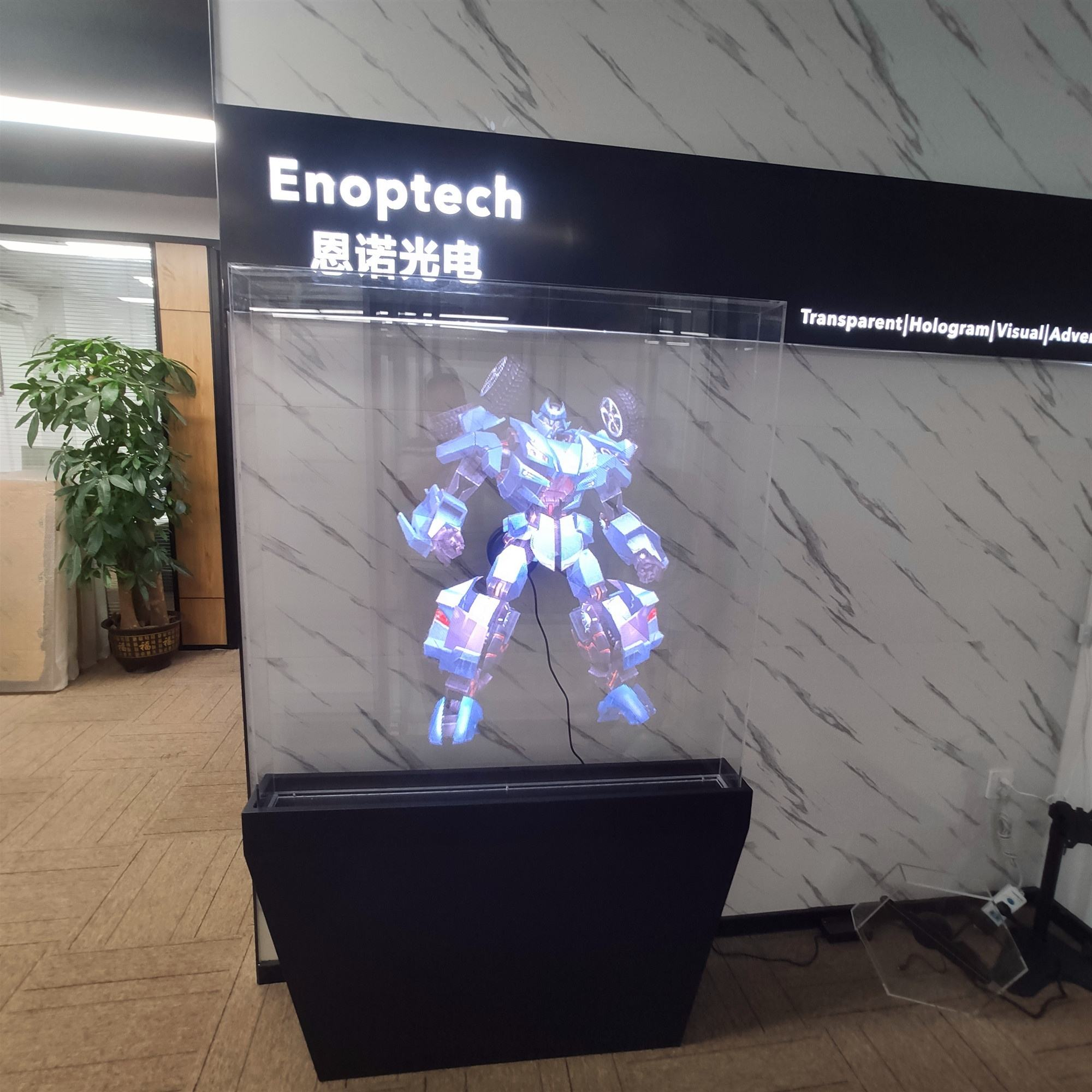 Enoptech 43/50/65/70/100cm hologram 3d led advertising display screen fan with WiFi control holographic fan 3d air display