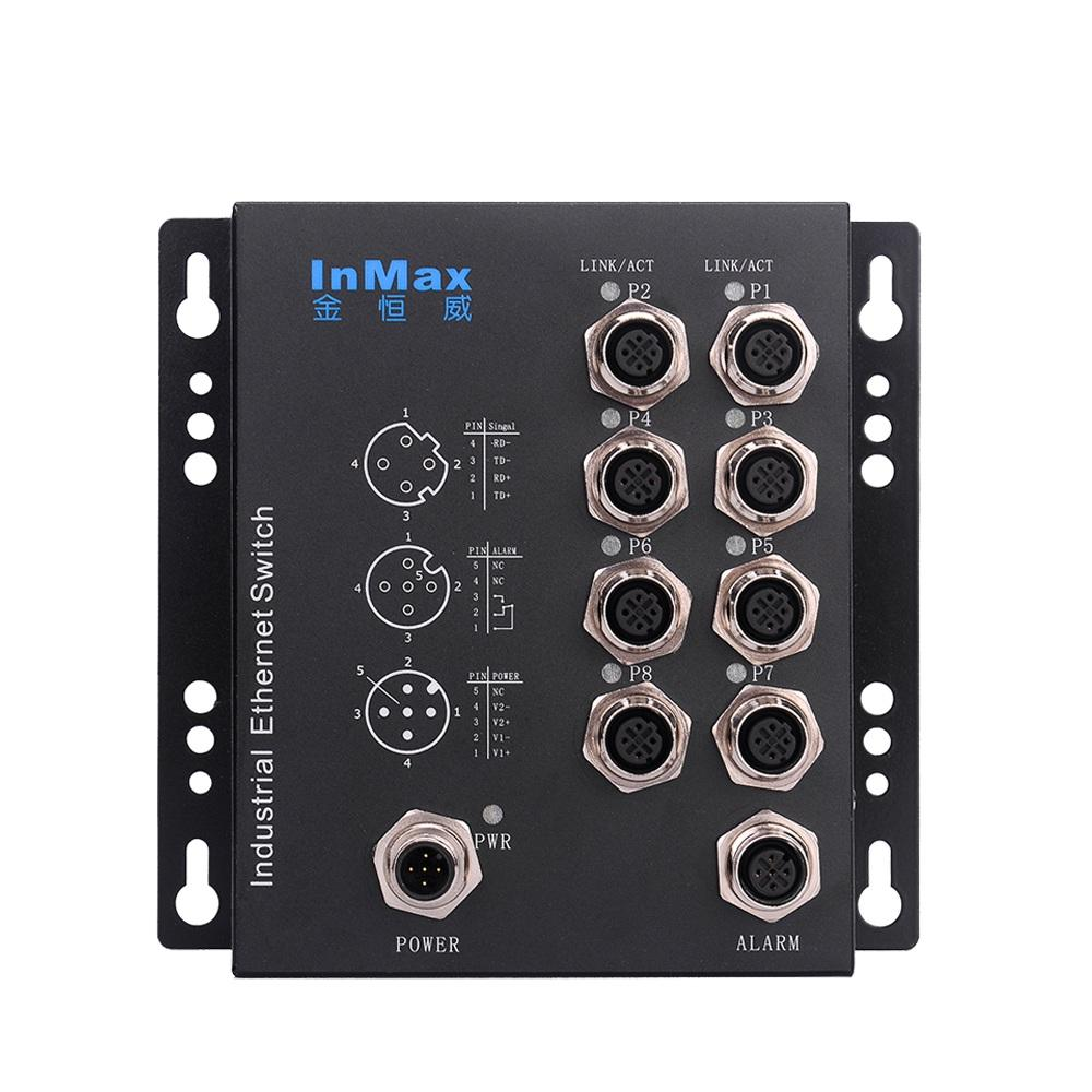 ethernet bypass switch metro train subway car gigabit lan metro cctv security system industrial ethernet railway network switch