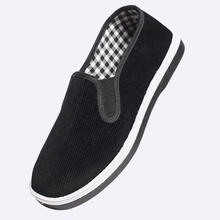 Pure handmade thousand-floor non-slip old Beijing shoes elderly cloth men casual level with pure black canvas shoes men