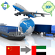 Air freight shipping agent door to door direct logistics line shipping rates china to UAE dubai amazon fba warehouse
