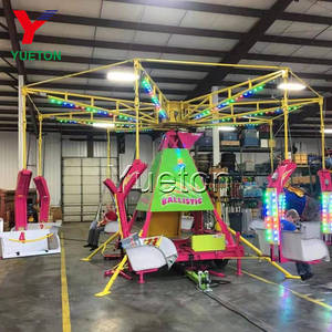 Carnival Ride Portable Swing Flying Chair Ride