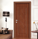china optional integral mobility access aluminium threshold door