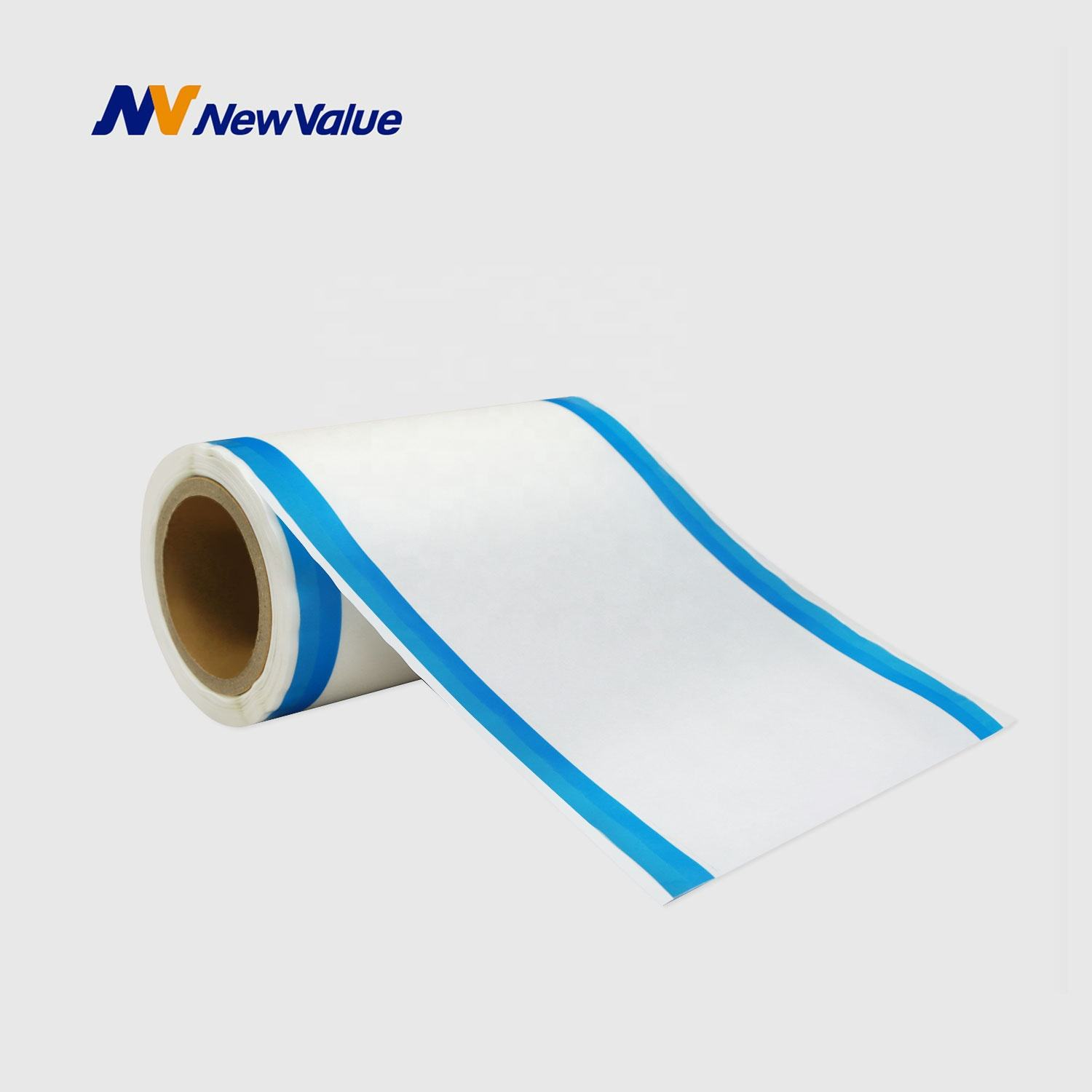 Surgical Disposable Eye Drapes PU PE Film Incise Drapes