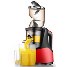 home electric automatic cold press apple orange carrot sugarcane juicer machine