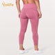 organic cotton yoga wearing Butt Leggings Women Fitness Yoga Pants Seamless Leggings Workout Running Lady Sports Leggings