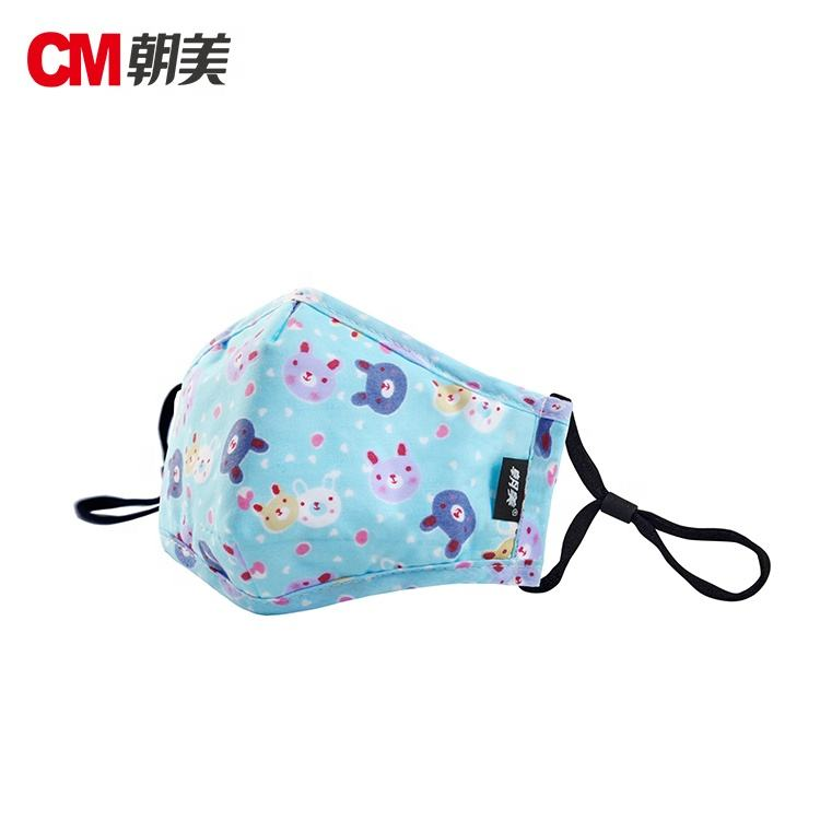Fashion Newest Portable Anti Dust Pm2.5 Washable Colorful Cotton Kids Face Mouth Mask