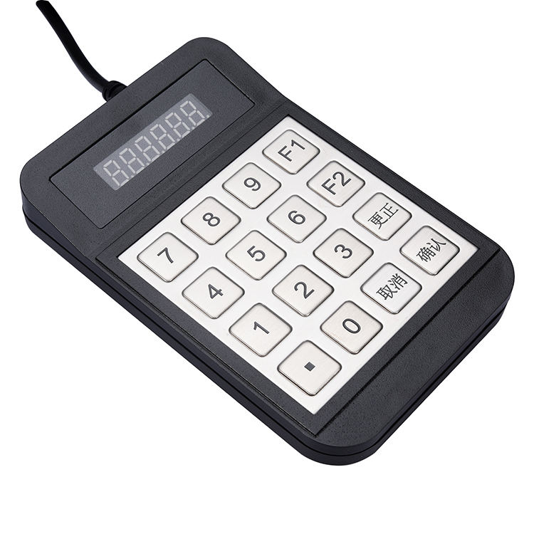 RS232 Pinpad Waterproof Metal Numeric Keypad for Two-Dimensional Code Payment