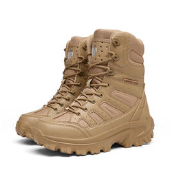 Q88 training waterproof outdoor tactical military boots