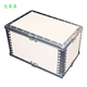 290*170*190 Chinese Suppliers Wholesale Collapsible Plywood Packing Box Wooden Shipping Crates