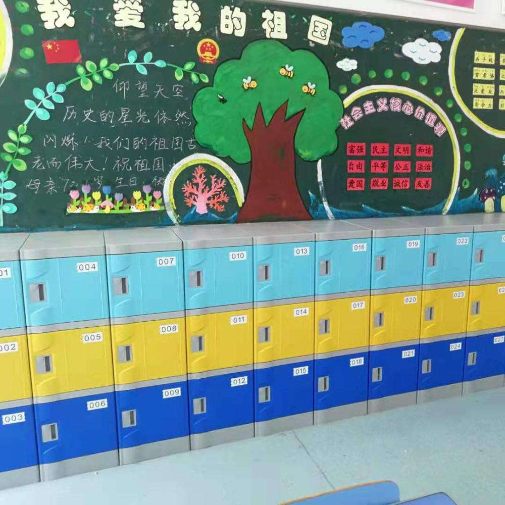 personnel lockers school furniture abs locker plastic cabinet furniture
