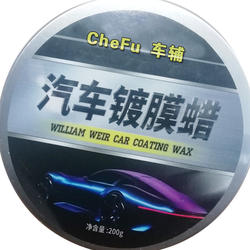 High grade solid wax car paint of various colors general wax waterproof decontamination polishing brightening beauty maintenance