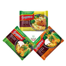 SINOMIE Brand Dried Type Private Label With Many Flavors Instant Noodles