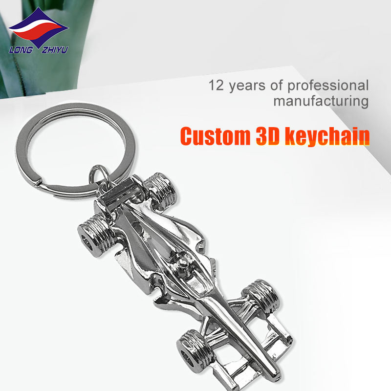 Longzhiyu 13 years china professional supplier customised zinc alloy unique key chains custom 3d metal car model keychains