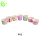 custom high quality suppliers paper ice cream cup,ice cream bowl