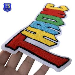 Custom towel chenille embroidery patches no minimum with factory price