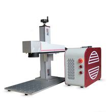 Wholesale!!copper marking engraving machine fiber laser marking machine/IPG laser source for metal tube glass