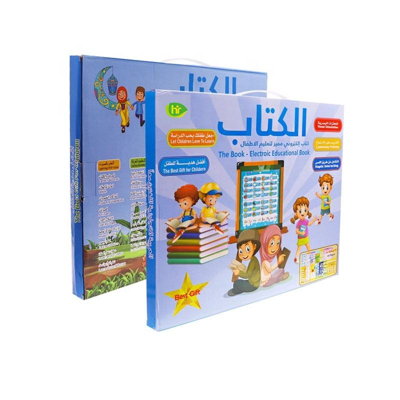 Hot Sell Early Learning Educational Arabic Toys EBook with reading for Kids