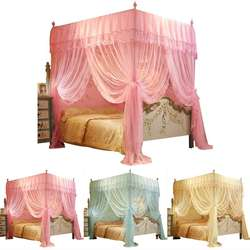 150*200 mm 4 Posters Corners Bed Canopy Princess Queen Mosqu