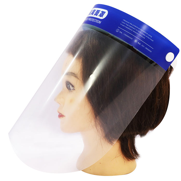 Protective face shield With the best quality Chinese factory