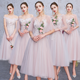 NEW Pink Lace Long Bridesmaid Dresses Sexy A Line Chiffon Dress for Wedding Party Robe