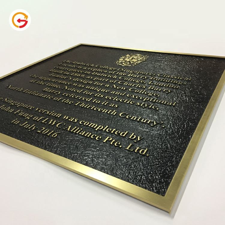 JAGUARSIGN Supply Custom Embassy Memorial Metal Plaques Custom Bronze Plaques with Quotes for School College Manufacturer