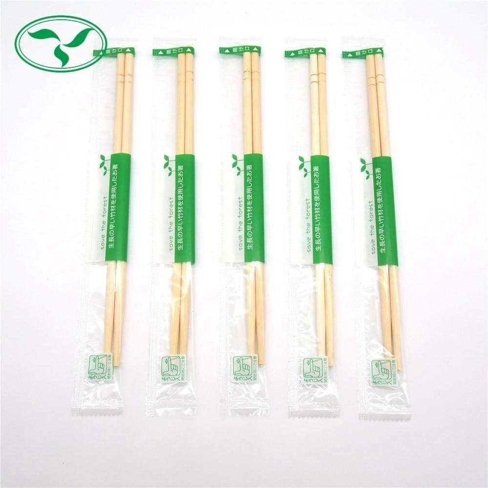 Round disposable chopsticks Individually Package Plastic