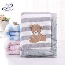 Bojay Hot Selling Baby Flannel Fleece Blanket Double Layers Thick Soft Throw Blanket
