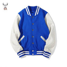 New Style Custom Track Sports No Hooded Varsity Jacket For Men
