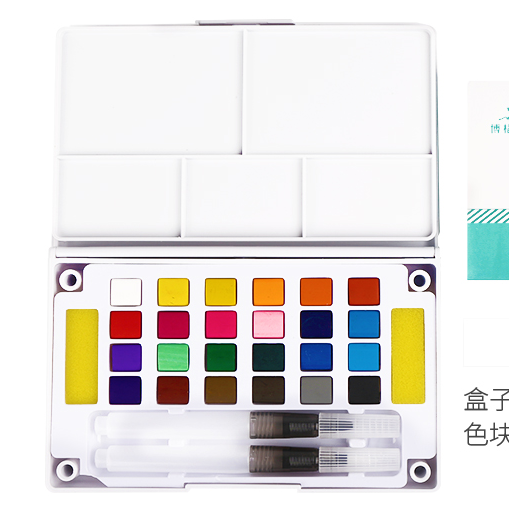 factory supply High quality wholesale 12colors/24colors solid watercolor painting set for kids non-toxic watercolor kits