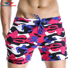 Camo Shorts Quick Dry Sports Performance  Men Training Gym Fitness Shorts