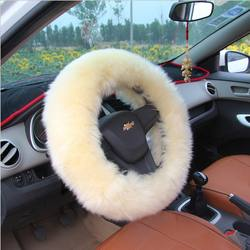 Universal Warm Car Protector Wholesale Long Wool Car Steerin