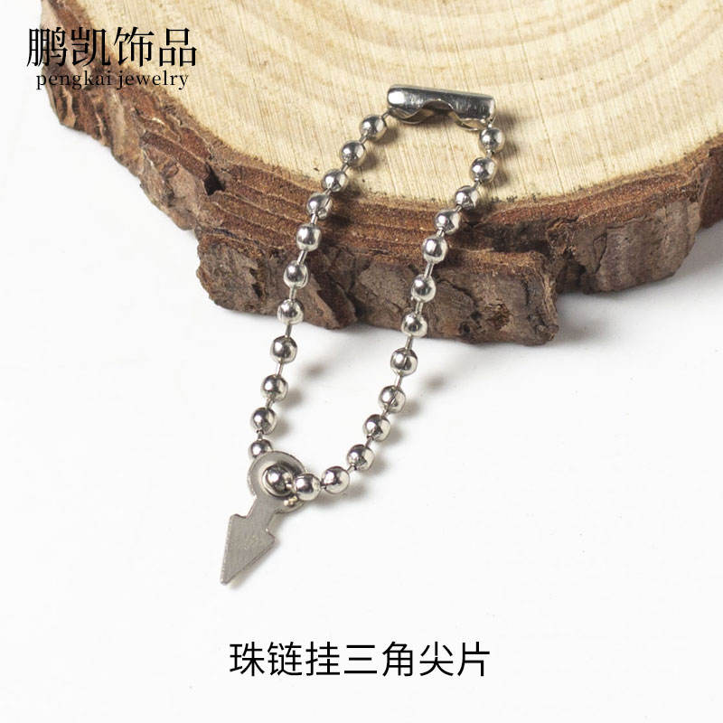 New Custom Metal Iron Ball Bead Chain Hang Triangle Tips For Women Wen DIY Jewelry Accessories Jewelry Findings Girl Key Chains