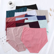 Factory direct sales of plus size soft and comfortable underwear ladies seamless panties