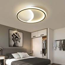 Korea Modern simple circular ultra-thin led ceiling lamp living room lamp bathroom mounted ceiling led light