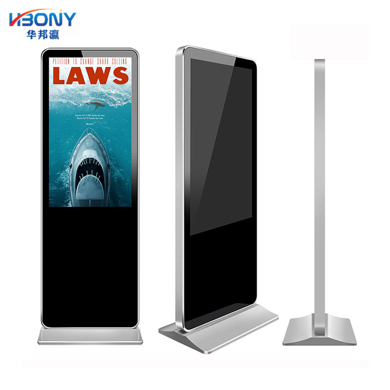 Advertising Video Player Touch Screen Kiosk Price E Paper Display Signage Free Standing Digital Signage
