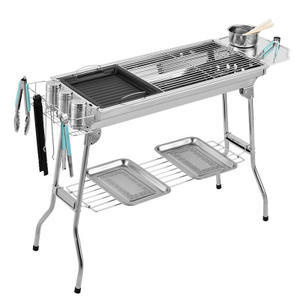 charcoal type bbq stainless steel foldable barbecue grill machine outdoor