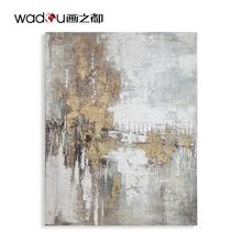 Home Decoration Original Design Wall Art Hand Made Abstract Oil Painting Canvas Handmade Painting Oil