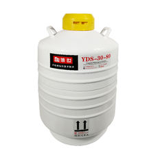 YDS-30-80  liquid nitrogen storage tank sheep/Cattle/pig artificial insemination in farming price