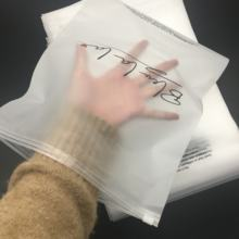 High quality 100 moq frosted matte printing customer logo plastic zipper bag for hair extension storage packaging