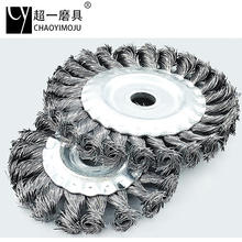 Twist Knotted Steel Wire wheel Brush for angle grinder